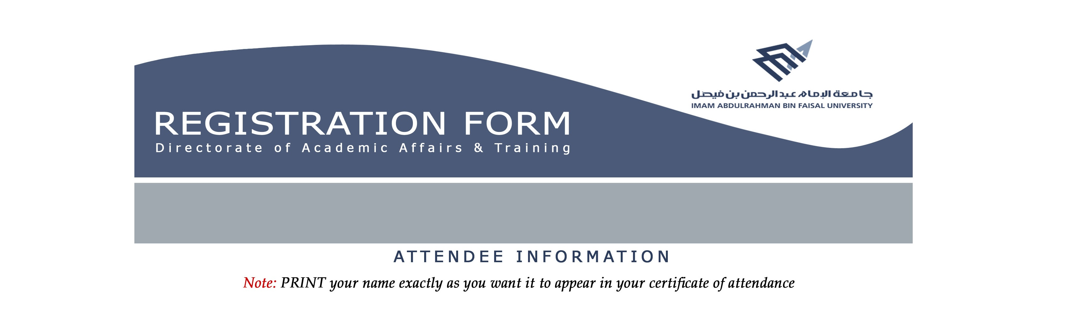 Registration-Form-IAU